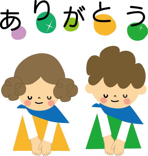 Du Lịch Nhật Bản - Nên Đi Tự Túc Hay Theo Tour ?