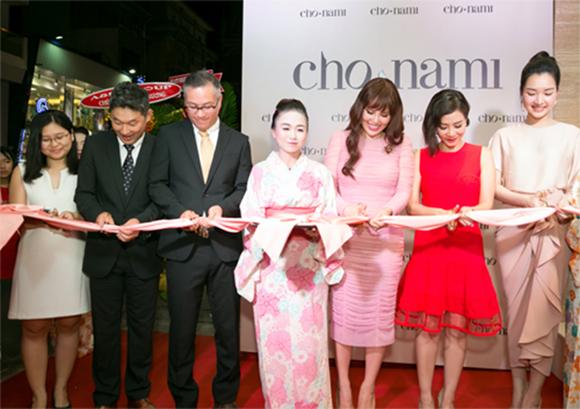 Mỹ phẩm Cho Nami chính thức có mặt tại Việt Nam
