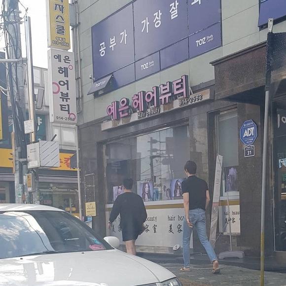 Kim Woo Bin dù mang bệnh ung thư vẫn thể hiện tình cảm với bạn gái hơn tuổi Shin Min Ah