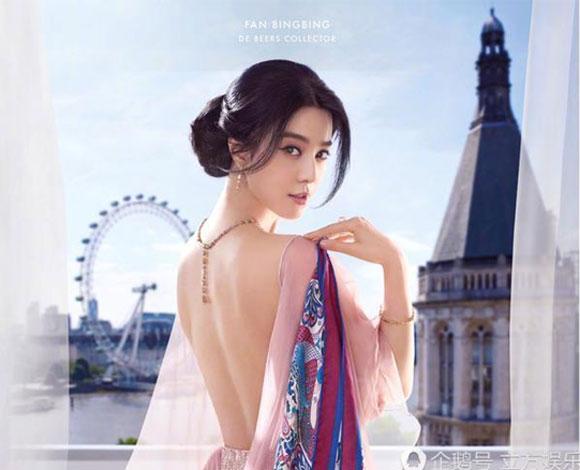 Dì ruột mượn danh Phạm Băng Băng kiếm tiền, quảng cáo mỹ phẩm online